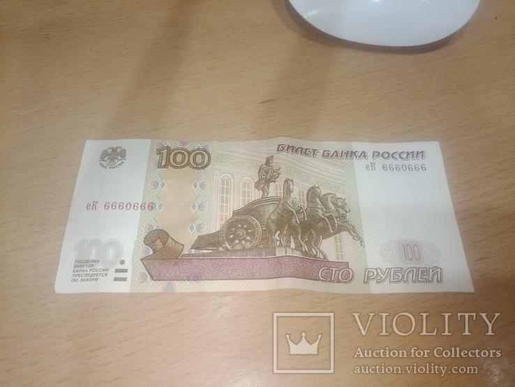 100 рублей 6660666, фото №3