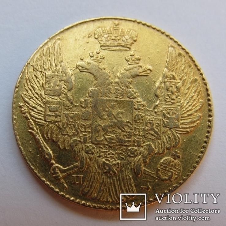 5 рублей 1834 г. Николай I, фото №3