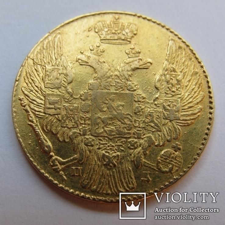 5 рублей 1834 г. Николай I, фото №4