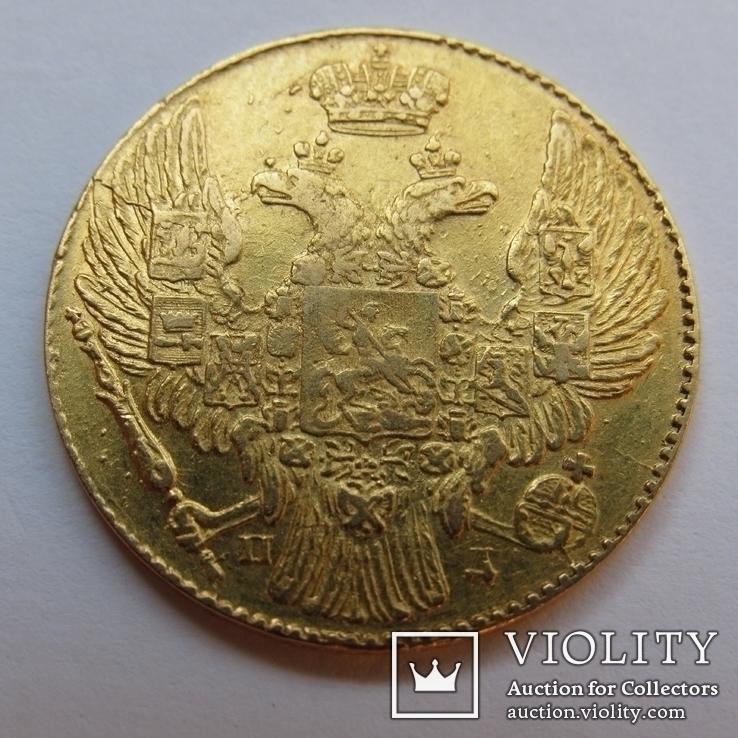 5 рублей 1834 г. Николай I, фото №6