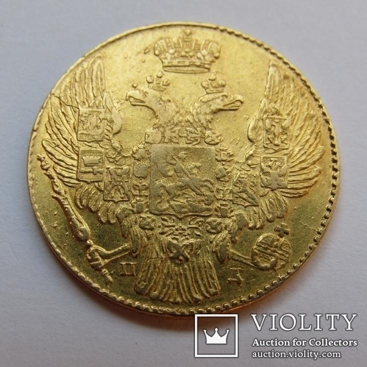 5 рублей 1834 г. Николай I, фото №8