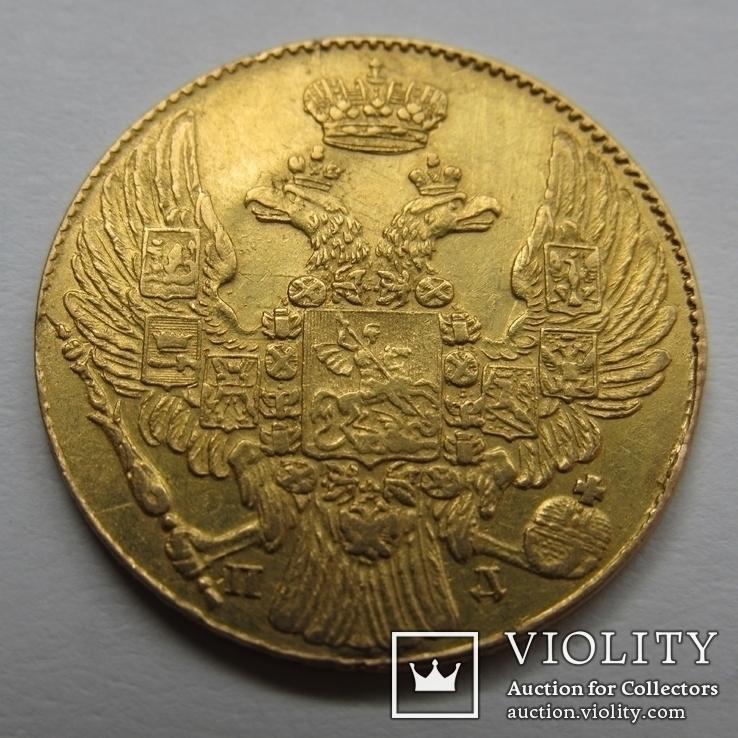 5 рублей 1835 г. Николай I, фото №3