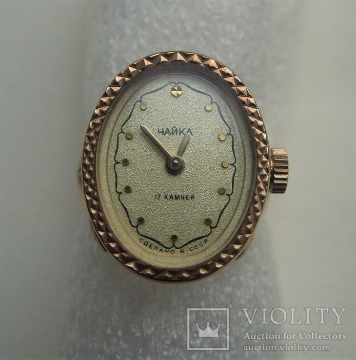 Часы кольцо Чайка AU, кулон Заря AU5 (на ходу), фото №7