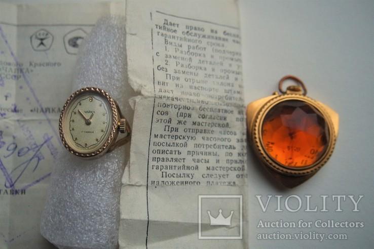 Часы кольцо Чайка AU, кулон Заря AU5 (на ходу)