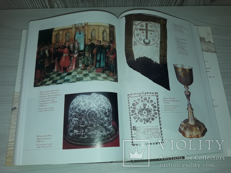 Історія українського козацтва Нариси у двох томах Наклад 3000, фото №8