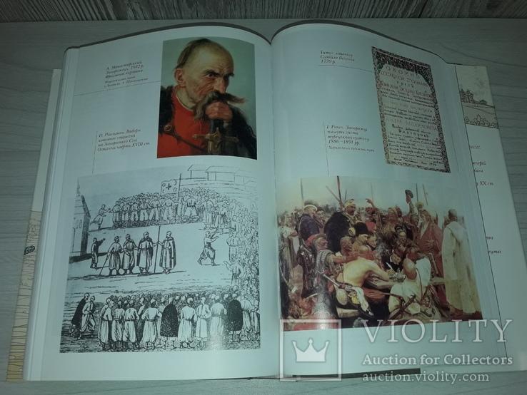 Історія українського козацтва Нариси у двох томах Наклад 3000, фото №9