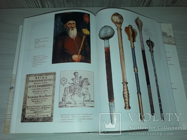 Історія українського козацтва Нариси у двох томах Наклад 3000, фото №10