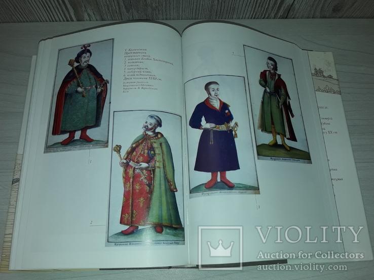 Історія українського козацтва Нариси у двох томах Наклад 3000, фото №12