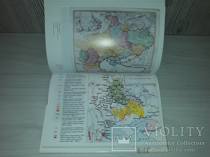 Історія українського козацтва Нариси у двох томах Наклад 3000, фото №13
