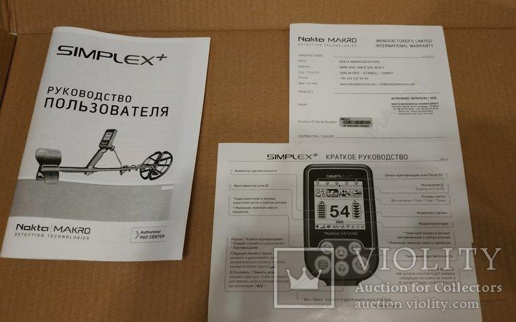 Металлоискатель Nokta Simplex+, фото №8