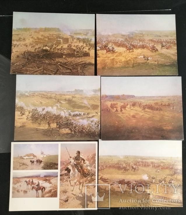 Фотобуклети 1975р. Музей-панорама Бородинская битва, фото №5
