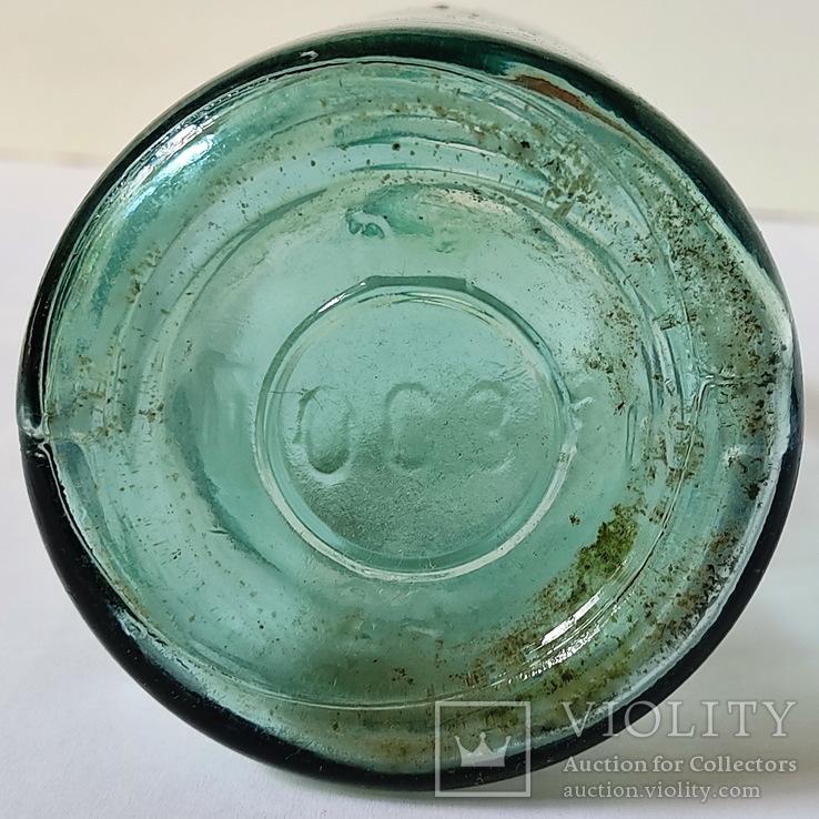 Бутылка от водки 0,5 л ОСЗ, фото №7