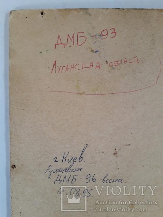 Этюд Народного художника Украины  Ряснянского М.А., фото №8