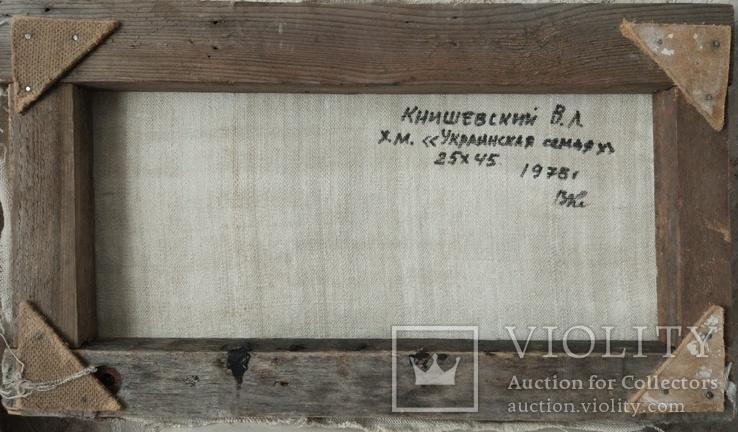 """В.Кнышевский """"Украинская семья"""", х.м., фото №3"""