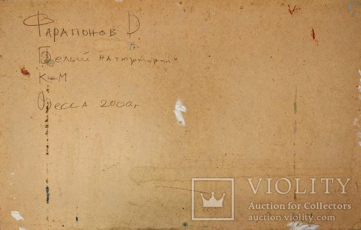 """Р.Фарапонов """"Белый натюрморт"""", орг.м.,54*84см., фото №4"""