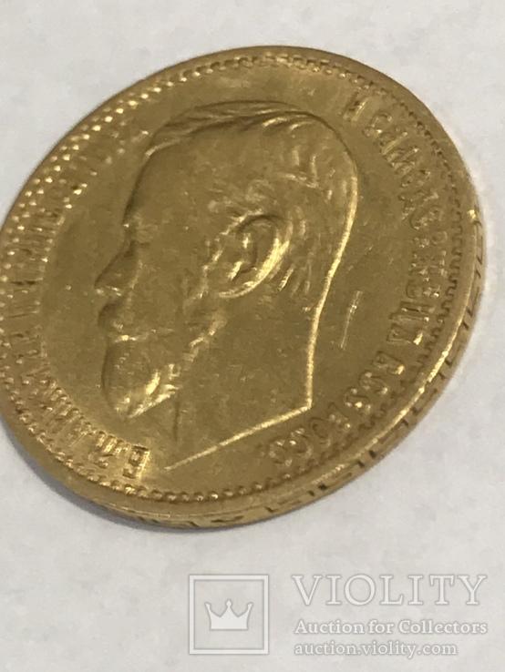 5 рублей 1898г