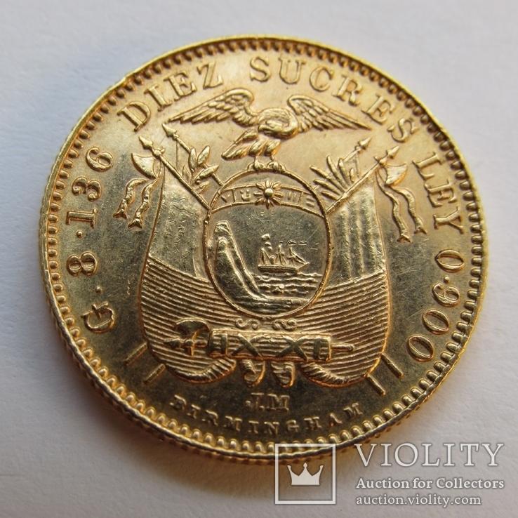 10 сукре 1899 г. Эквадор