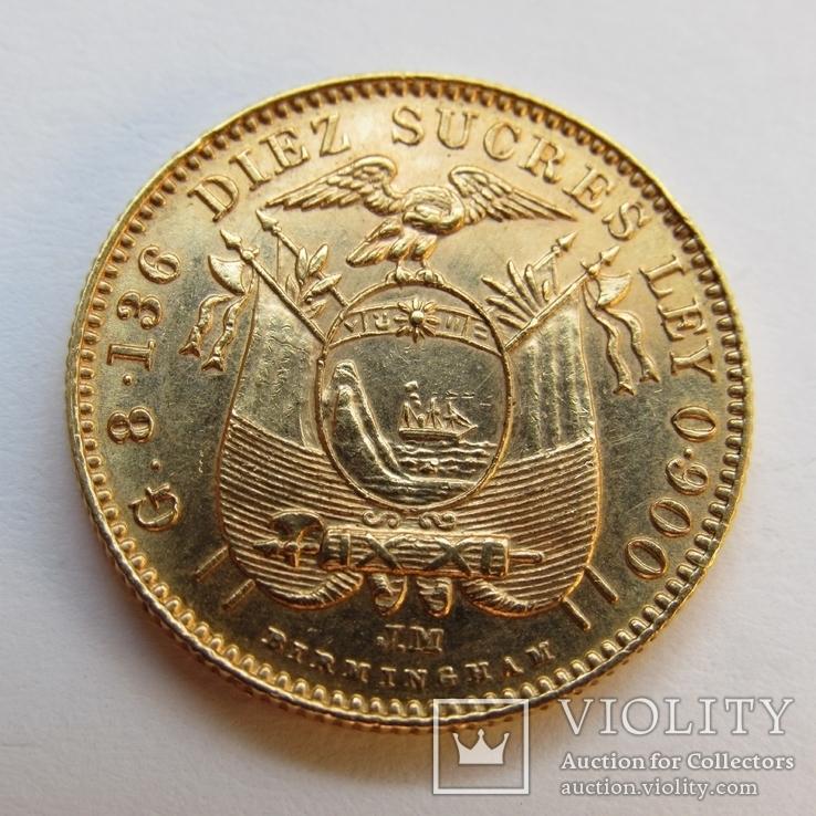 10 сукре 1899 г. Эквадор, фото №4