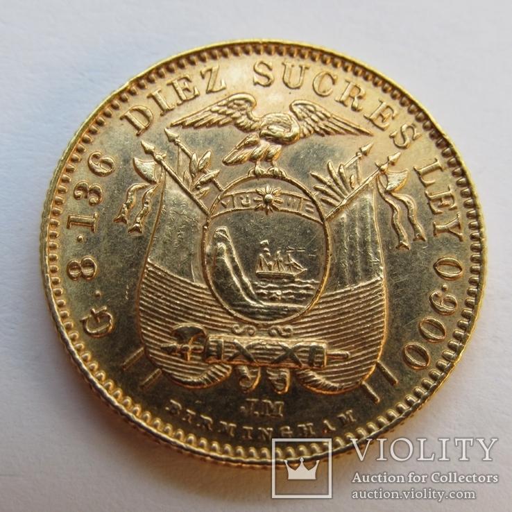 10 сукре 1899 г. Эквадор, фото №6