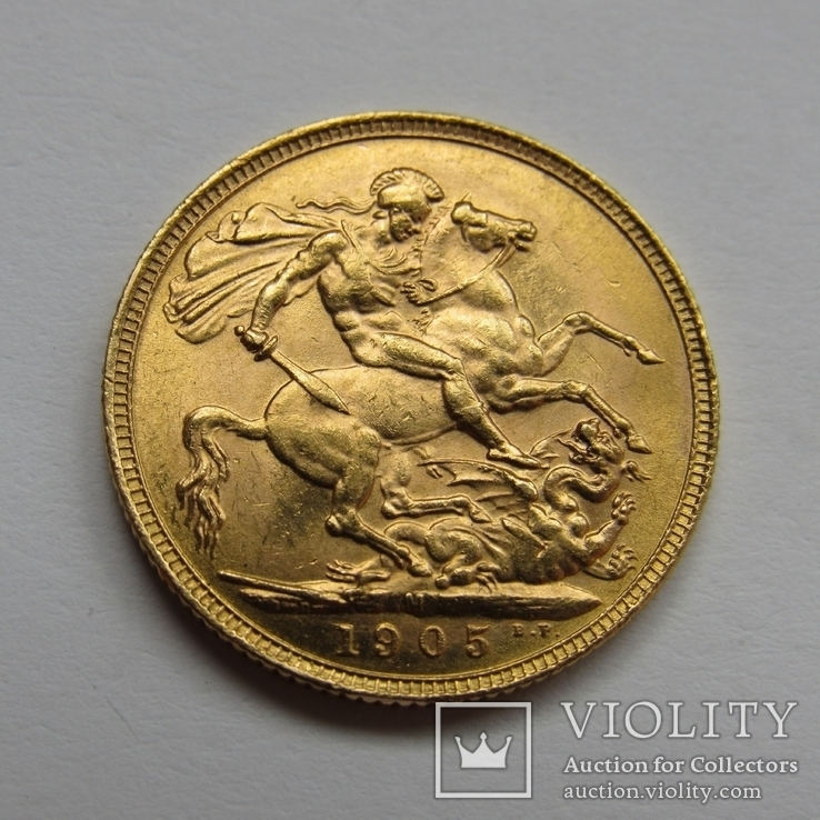 1 фунт (соверен) 1905 г. Британская империя., фото №7