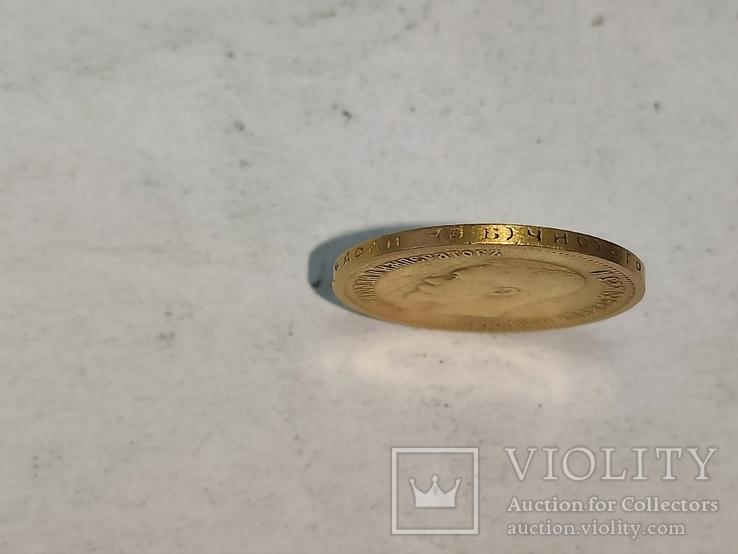 10 рублей 1899 ЭБ., фото №5