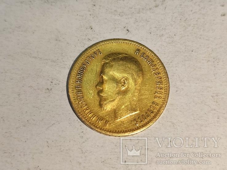 10 рублей 1899 ЭБ., фото №6