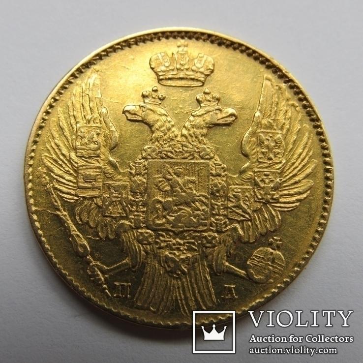5 рублей 1838 г. Николай I, фото №2