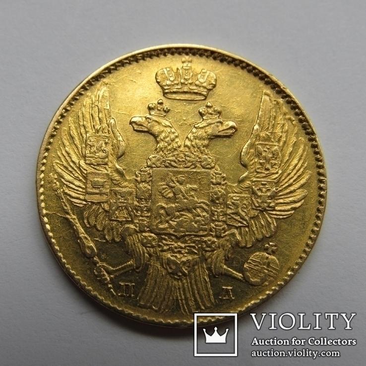 5 рублей 1838 г. Николай I, фото №6