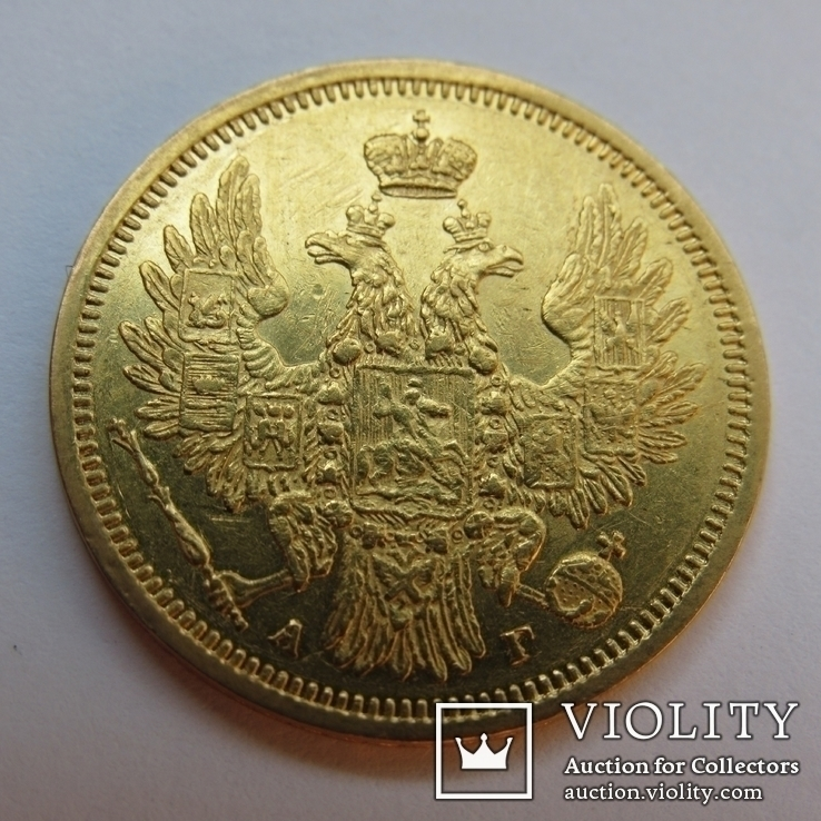 5 рублей 1854 г. Николай I, фото №2