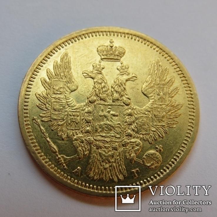5 рублей 1854 г. Николай I, фото №8
