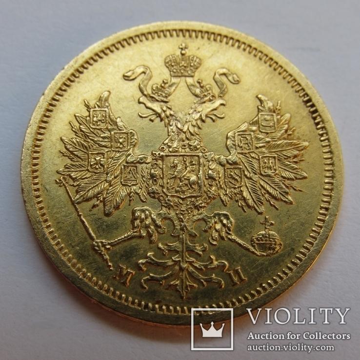 5 рублей 1863 г. Александр II, фото №6