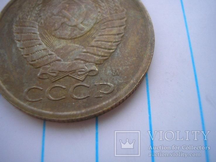 5 копеек 1990 М г.,копия,№1, фото №4