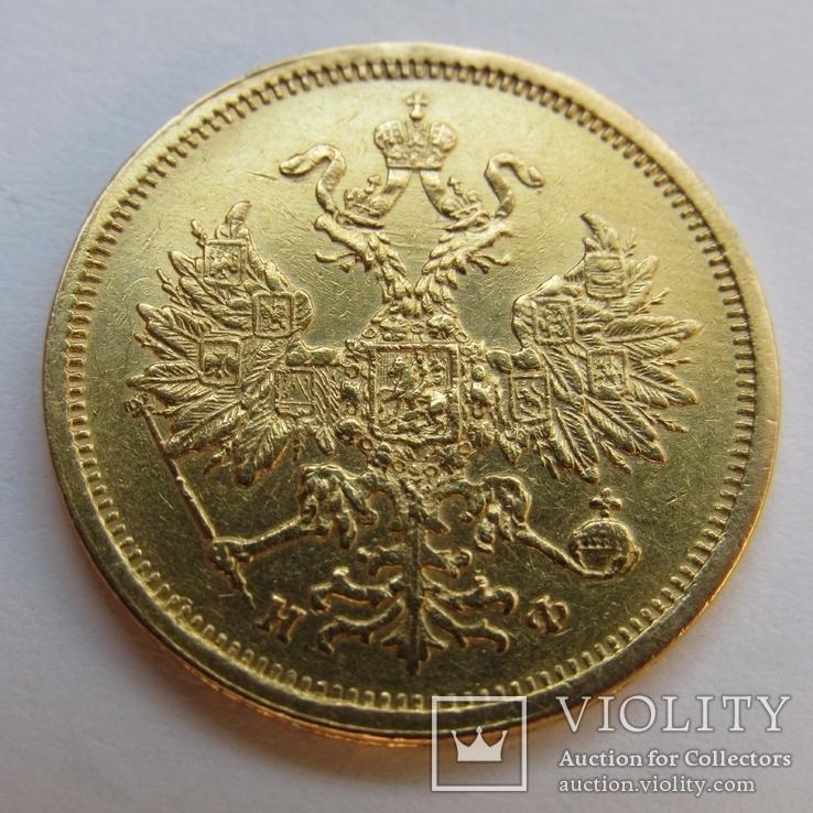 5 рублей 1882 г. Александр III, фото №3