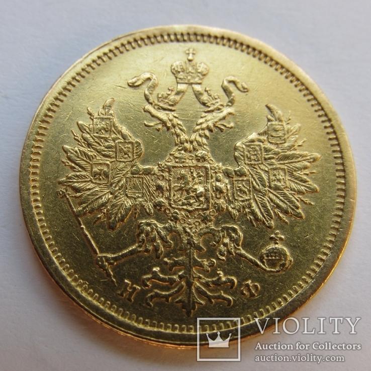 5 рублей 1882 г. Александр III, фото №5