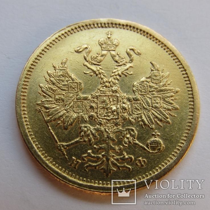 5 рублей 1882 г Александр III, фото №7