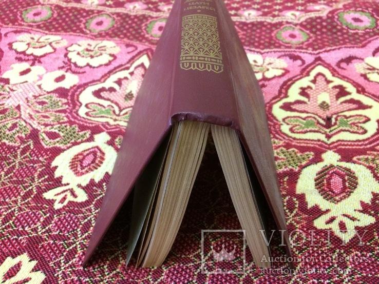 Книга, Гай Светоний Транквилл, Жизнь двенадцати Цезарей, фото №3