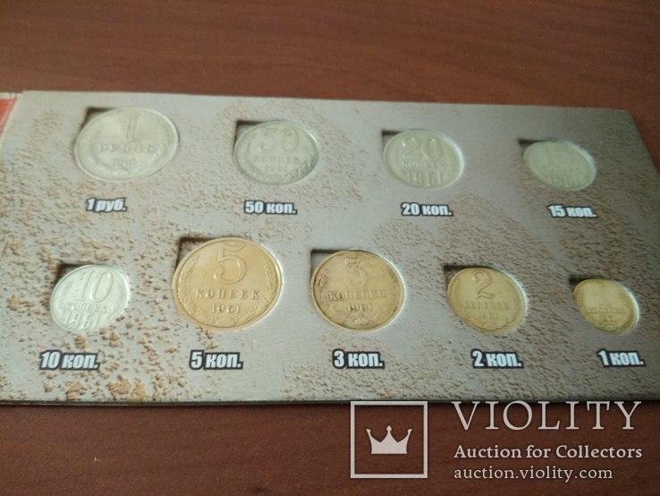 Комплект разменных обиходных монет СССР 1961 г в буклете., фото №3