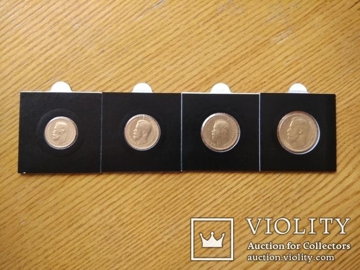 5, 7.50, 10, 15 рублей Николая 2., фото №2