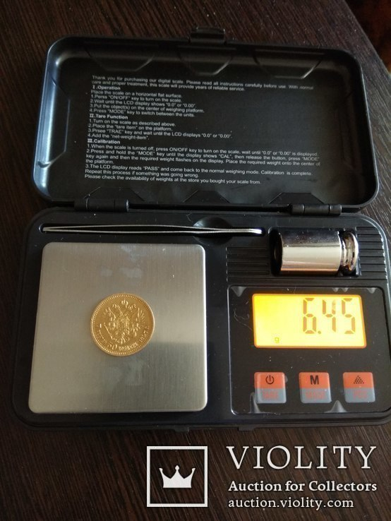 5, 7.50, 10, 15 рублей Николая 2., фото №6