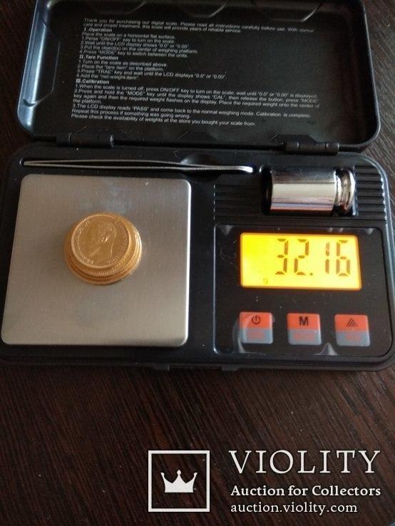 5, 7.50, 10, 15 рублей Николая 2., фото №12