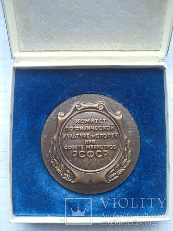 Настольная медаль СССР в коробке, фото №3