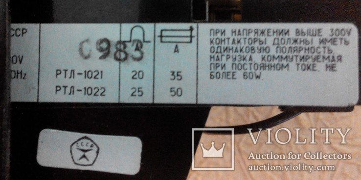 301 Пускатель 2 ПМЛ-2210 02А, фото №5