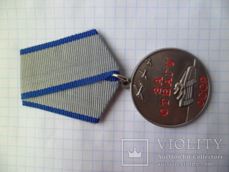 Медаль За отвагу, копия, фото №3