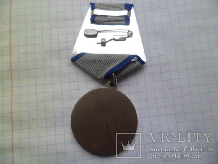 Медаль За отвагу, копия, фото №6