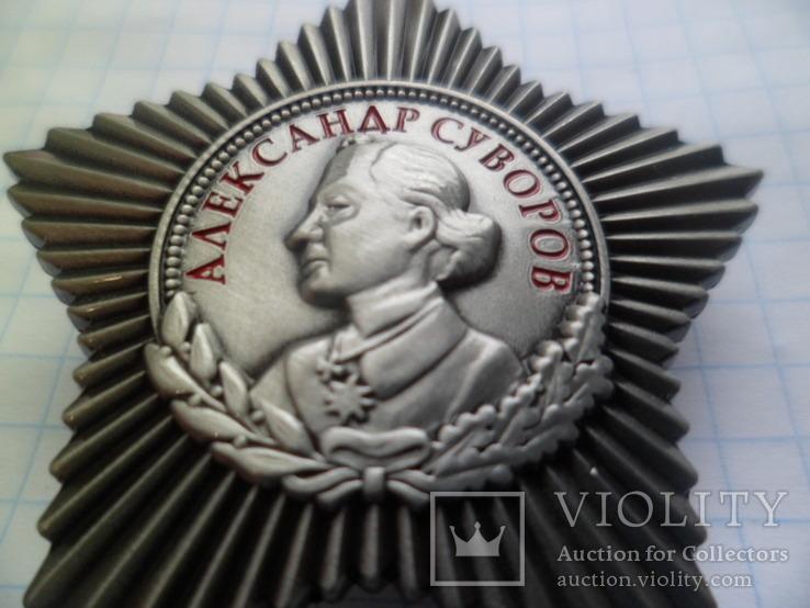 Орден Александр Суворов копия, фото №3