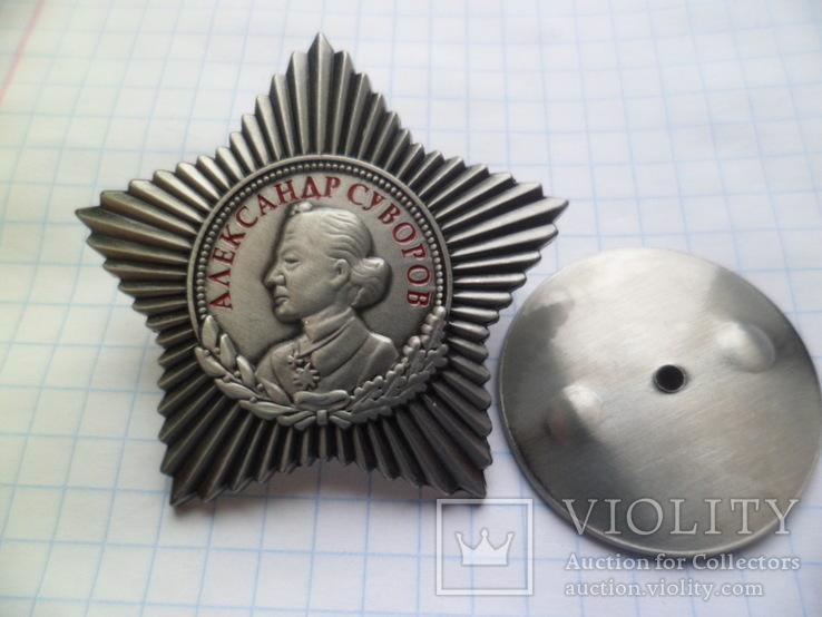 Орден Александр Суворов копия, фото №6