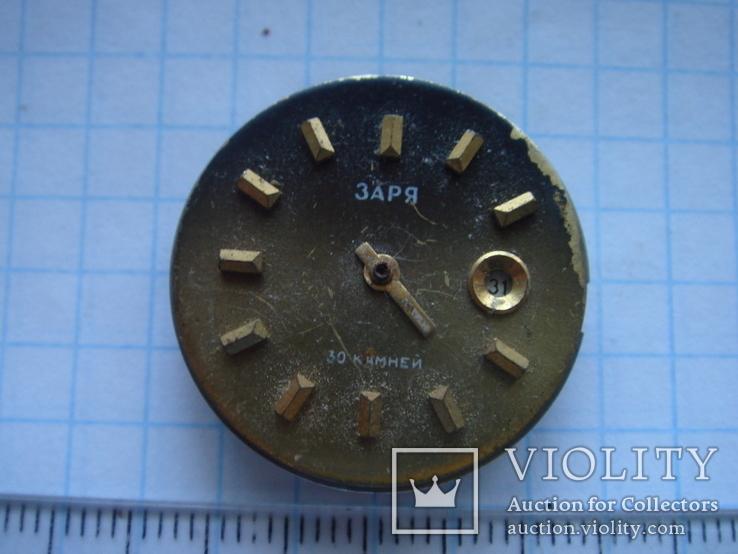 Механиз с циферблатом к часам Зоря. автомат, фото №3