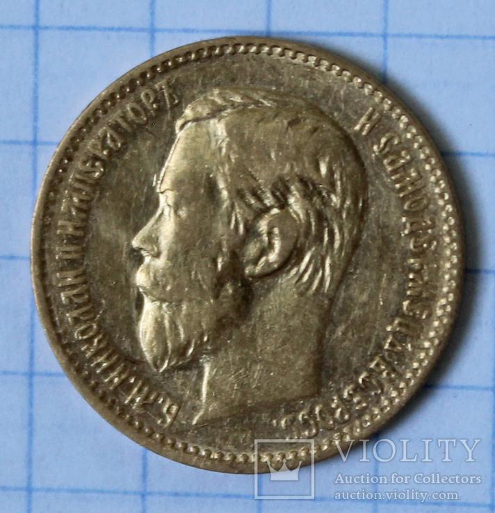 5 рублей 1897(АГ), фото №5