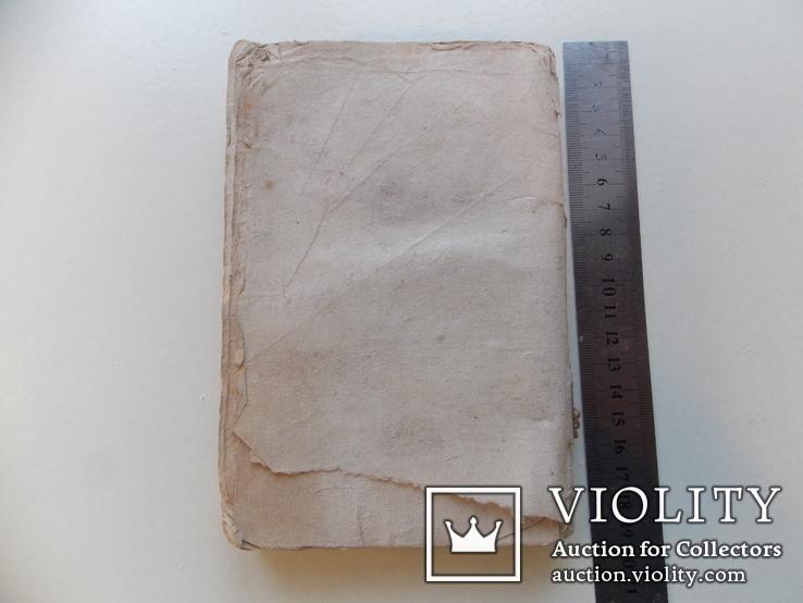 """Изд. 1797 г.  Паскуаль.  """"Комедии"""".  Италия., фото №4"""