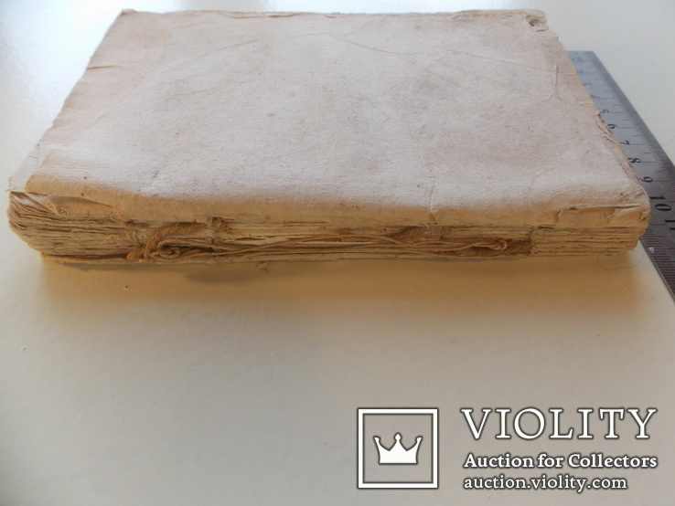 """Изд. 1797 г.  Паскуаль.  """"Комедии"""".  Италия., фото №5"""